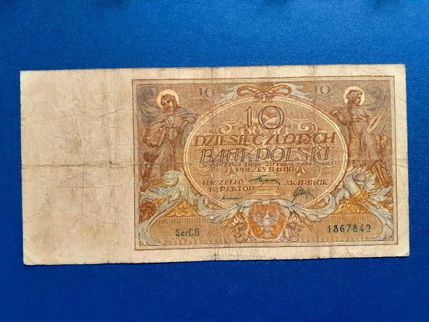 Banknot 10 złotych, 20.07.1926, seria CB