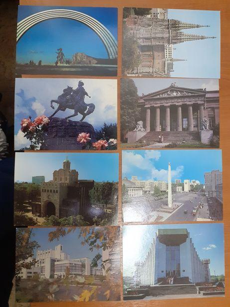 янабор открыток 1983г.