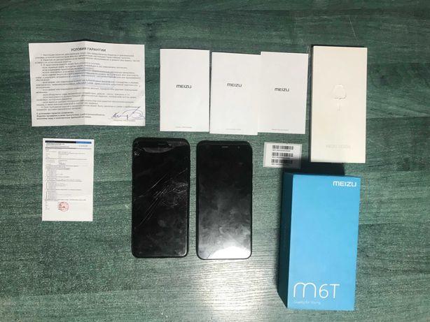 Продам два телефона Meizu M6T оба сломанные!!!