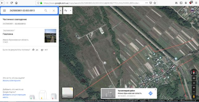 Земельна ділянка 15сот с. Павлівка біля Івано-Франківська будівництво.