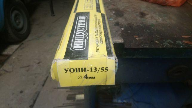 Продам электроды УОНИ диамитер 4мм
