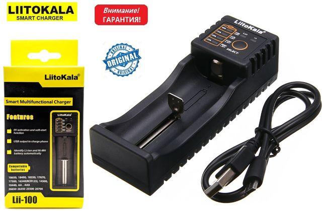 Гарантия Универсальное зарядное устройство powerbank LiitoKala Lii-100