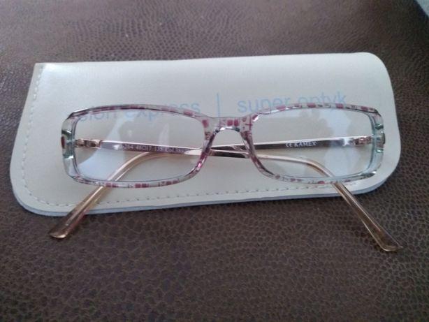 Okulary damskie zerówki nowe