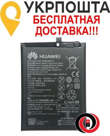 Huawei HB396286ECW (P Smart 2019, Honor 10 Lite) батарея, аккумулятор