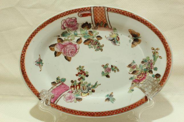 Travessa Porcelana Chinesa Quianlong XX Família Rosa 25 cm