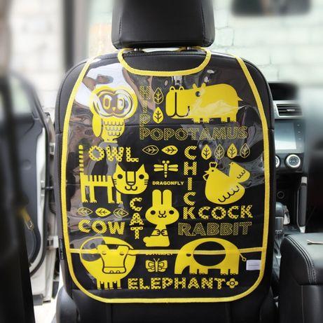 Защитный чехол на спинку сидения авто! Желтый, белый. Новинка 20202