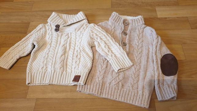 Вязанный бежевый свитер