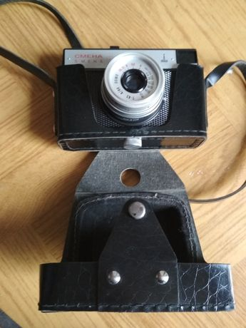 Aparat fotograficzny Smiena 8 mm