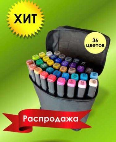 Набор скетч-маркеров 36 шт. для рисования для детей