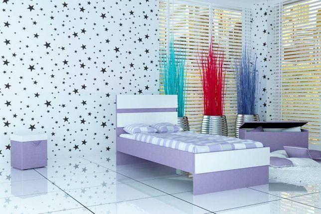 Łóżko dla dziecka:) Hit cenowy! Łóżko w zestawie z materacem
