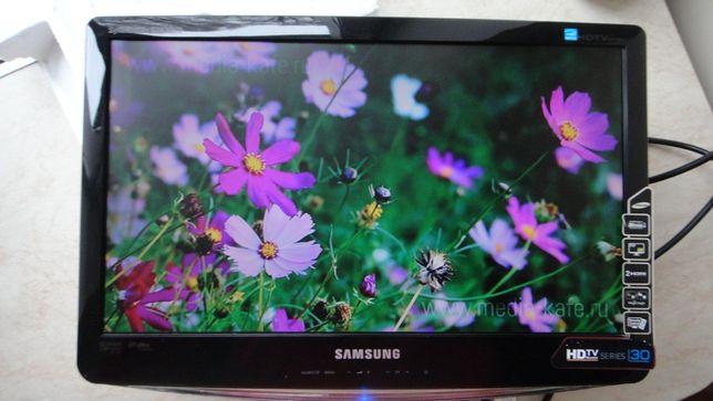телевизор монитор Samsung B1930HD