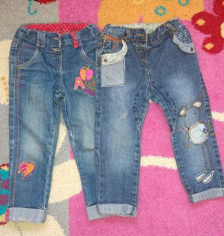 Spodnie jeans 98/104