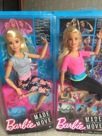 Кукла лялька Барби йога шарнирная made to move