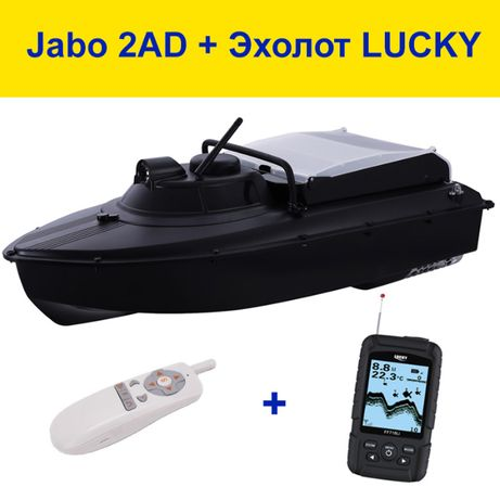 Карповый Прикормочный Кораблик JABO 2AD c Эхолотом LUCKY FF718Li-W