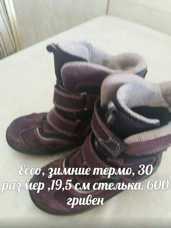 Продам термо ботинки Ессо