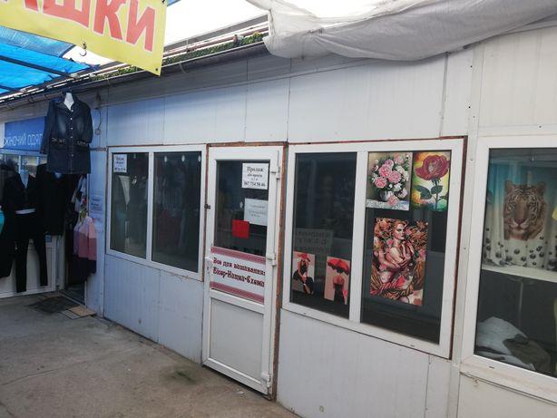 "Здам в оренду магазин-павільйон на ринку ""Княжий""(Володимира Великого)"
