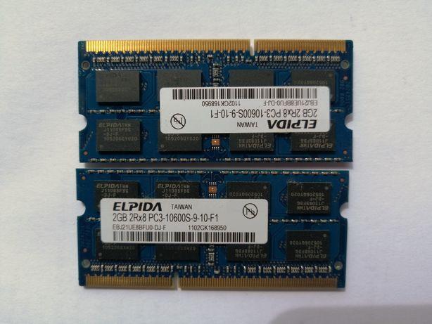 2x elpida 2gb DDR3 - MAC