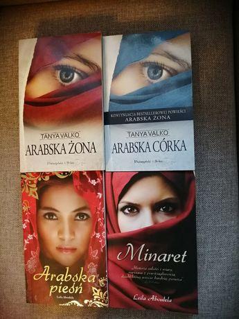 Arabska żona, Arabska córka, Arabska pieśń, Minaret