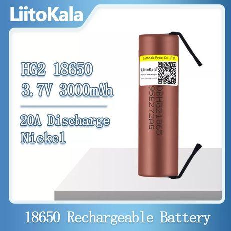Высокотоковые аккумулятори 18650 Liitokala HG-2 Оригинал