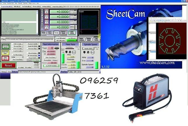 ЧПУ, Mach 3, ArtCam, SheetCam, Мач 3, щиткам, арткам, CNC