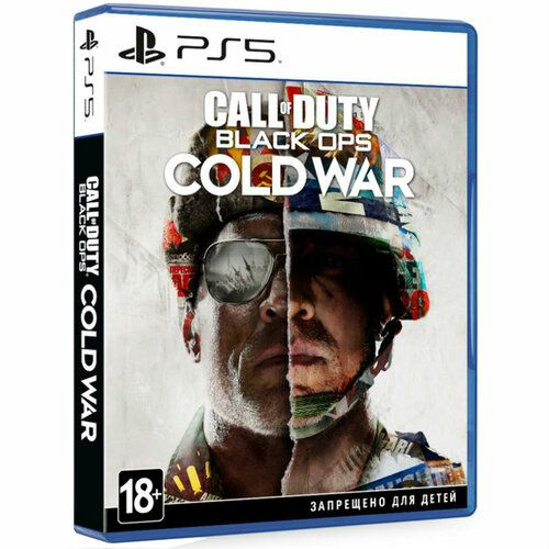 Call of Duty: Black Ops Cold War PS5 Киев - изображение 1