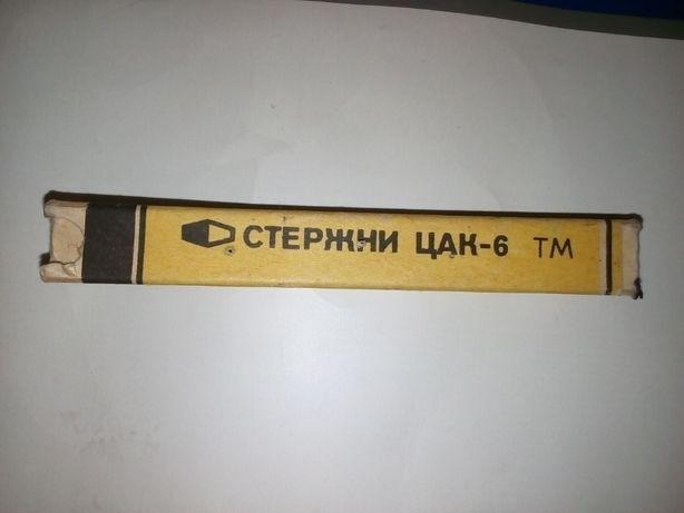 Стержни графитные ЦАК-6, СССР для цанговых карандашей 2,2x110