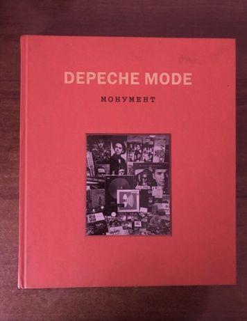 Монумент Depeche mode