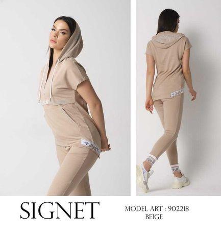 Прогулочный женский костюм Signet