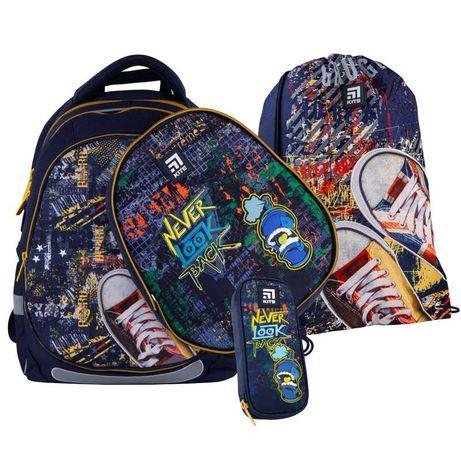 Школьный набор рюкзак + пенал + сумка Kite Extreme K21-700M(2p)-1