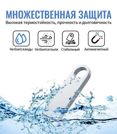 НОВАЯ ФЛЕШКА НА 32 ГБ металл для пк и смартфона с адаптером micro usb