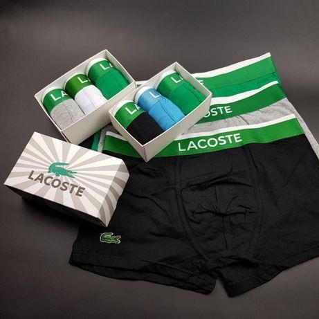 Подарочный набор мужского белья Lacoste 3-5 шт Производство Египет