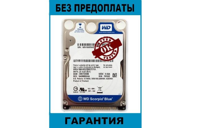"""Жесткий диск HDD 2.5"""" IDE 60Gb 80Gb 100Gb 160Gb для ноутбука Гарантия"""