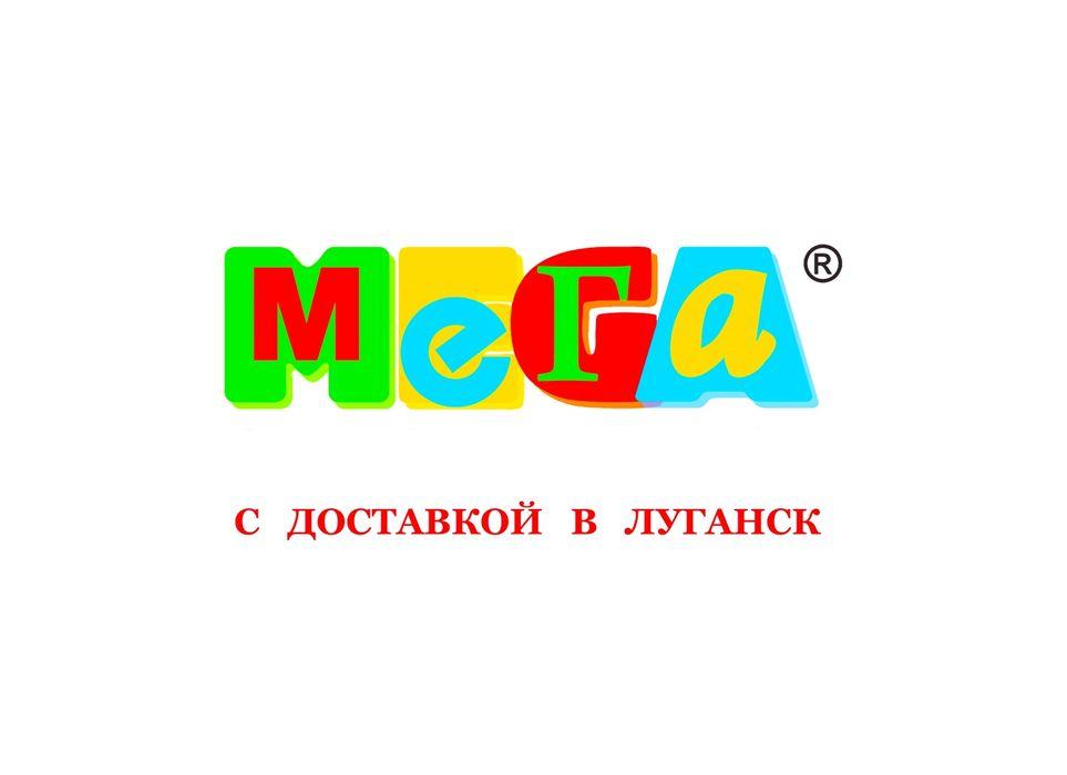 Доставка из Меги, Икеи,  Леруа Луганск - изображение 1
