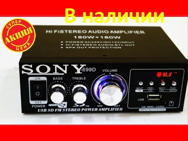 Усилитель звука UKC AK-699D + FM, USB (звуковой усилитель УКС)