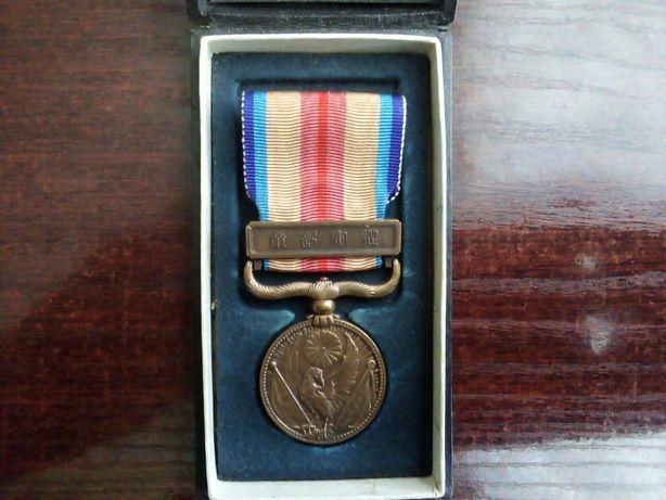 Medal Japonia (incydent chiński)