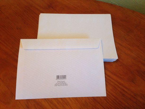 Конверты почтовые канцелярские