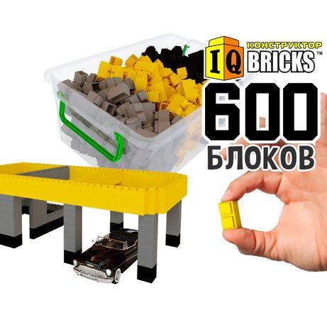 Блочный конструктор IQ Bricks пластиковые кирпичики аналог Лего Дупло