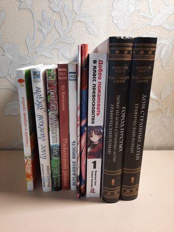 Манга, ранобэ,графические романы,журналы аниме