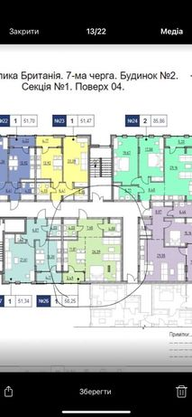 Продаж 1 кімнатної квартири в ЖК Велика Британія