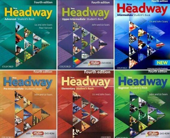 Headway (все части)