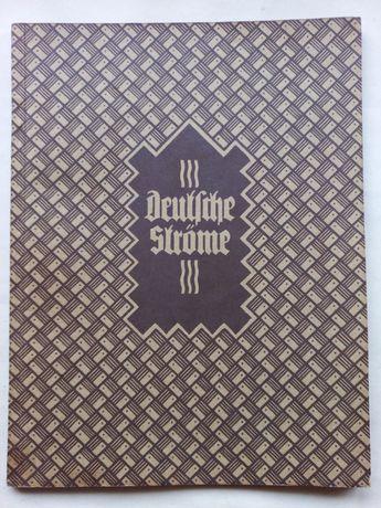 Стара німецька книга обмін