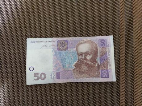 Бона Украины 50 грн