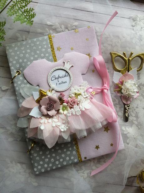 Книга пожеланий на годик день рождения ( Книга побажань на рочок)