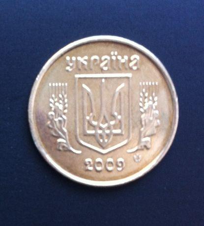 Монета 10 копеек 2009 года Украина