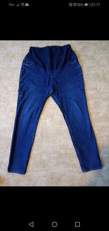 Spodnie ciąża gumką jeansy