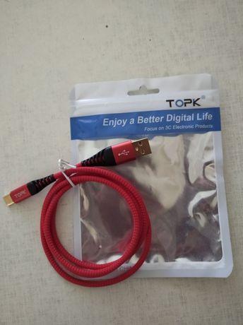 Кабель Type-C для зарядки телефона