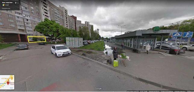 Продам 3-ю квартиру Глушкова 27, первый дом от метро Теремки!!!