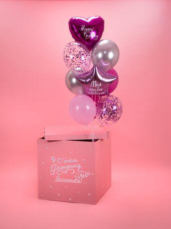 Коробки сюрприз с гелиевыми шарами