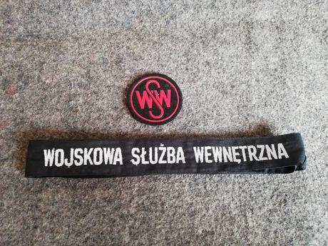 WSW MW MARWOJ LWP banderka i specjalizacja WSW LWP PRL
