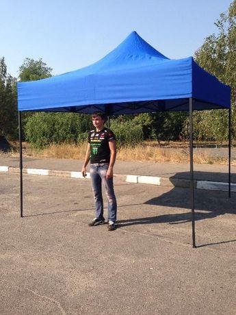 шатёр раздвижной шатёр трансформер торговая палатка Днепр доставка